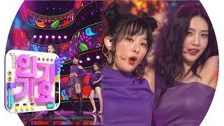 Download Red Velvet(레드벨벳) - Sunny Side Up! @인기가요 Inkigayo 20190623 Mp3 and Videos