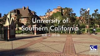 【USC @Los Angeles】美國洛杉磯遊學_DEOW Taiwan 迪耀國際教育 (2017.12參訪紀錄)