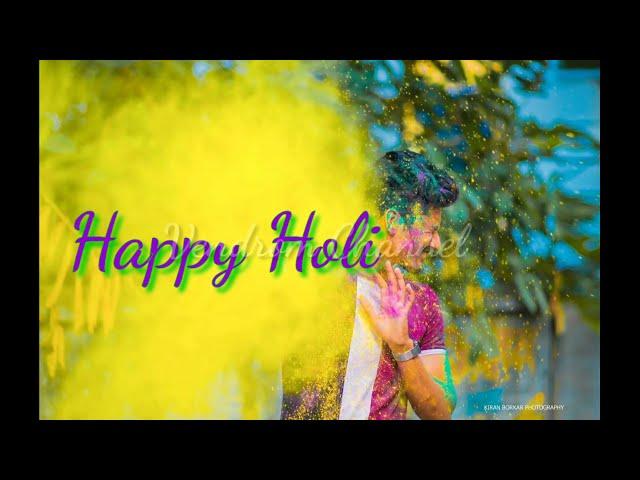 Holi Status Video | Holi Watsapp Status | Holi Whatsapp Status 2021|#Holi