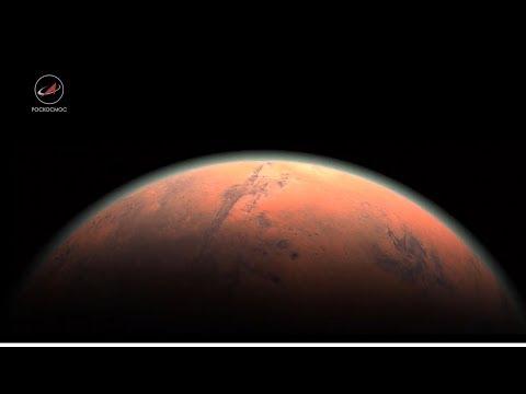 Марс – машина времени