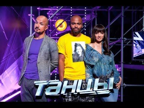 Танцы на ТНТ - 6 сезон