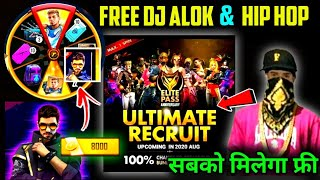 FREE DJ ALOK CHARACTER & HIP HOP BUNDLE || UPCOMING NEW EVENT & UPDATE || ODISHA FREE FIRE