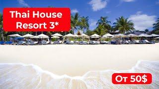 Thai House Beach Resort Koh Samui лучший 3 отель на Самуи на Ламаи Отели Самуи
