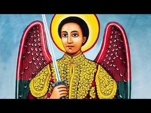 New Ethiopian Orthodox Tewahedo Mezmur 2016- Giruman Melaikte