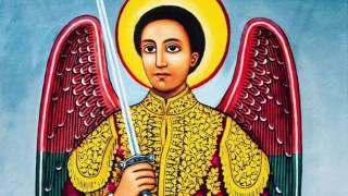 new ethiopian orthodox tewahedo mezmur 2016 giruman melaikte