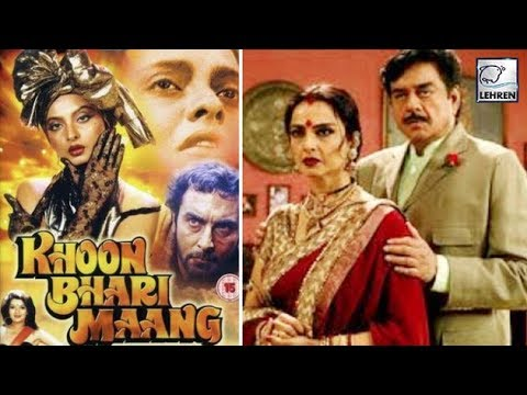 How Rekha And Shatrughan Sinha's FIGHT Ended After 23 Years?