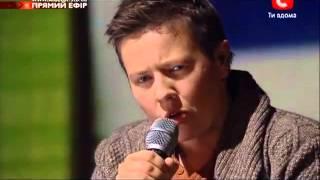 Евгений Литвинкович - Он был старше ее