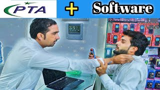 PTA + Mobile software |zindabad vines |pashto funny video