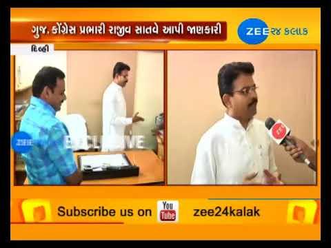 Delhi: Gujarat Congress In charge Rajiv Satav Exclusively talked with ZEE 24 KALAK