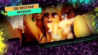 Радио Ваня Смоленск 2015