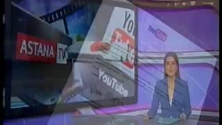 Астана» телеарнасы «Youtube» бейнехостингінің үздіктер сапынан табылды