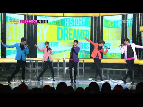 HISTORY - Dreamer, 히스토리 - 드리머, Music Core 20130427