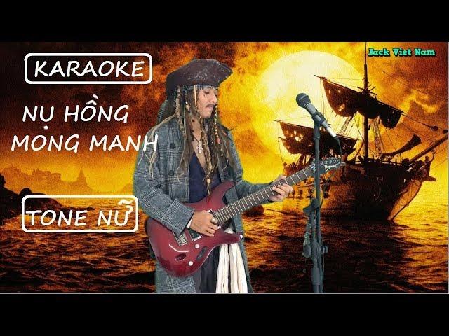 NỤ HỒNG MONG MANH - Hương Giang ft Tuấn Phạm