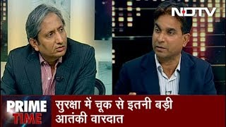 Prime Time With Ravish Kumar, Feb 14, 2019 | Kashmir's Worst Terror Attack on Security Forces