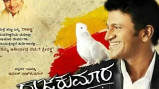 Rajakumara movie song karaoke need full song plz contact kumar.k:9481092982