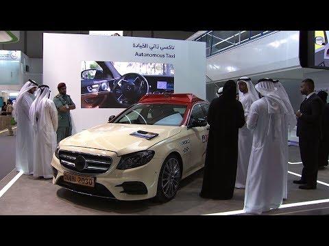 دبي تشغل سيارة أجرة ذاتية القيادة ضمن فعاليات جيتكس  - نشر قبل 13 ساعة