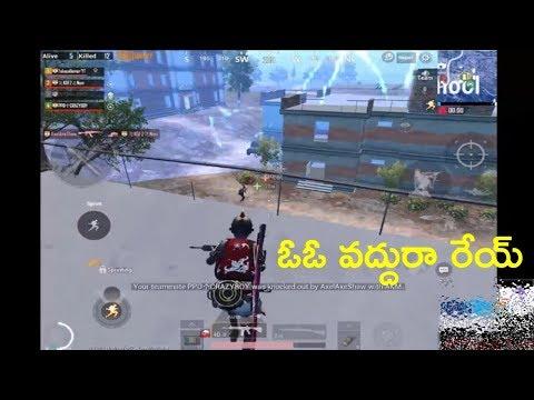 ఓఓ వద్దురా రేయ్ | Pro Gaming Style | Telugu Gamer