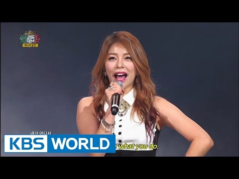 Ailee (에일리) - Don't Touch Me (손대지 마) / U&I [Music Bank HOT Stage]