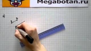 Номер 740 Геометрия 7 9 класс Атанасян