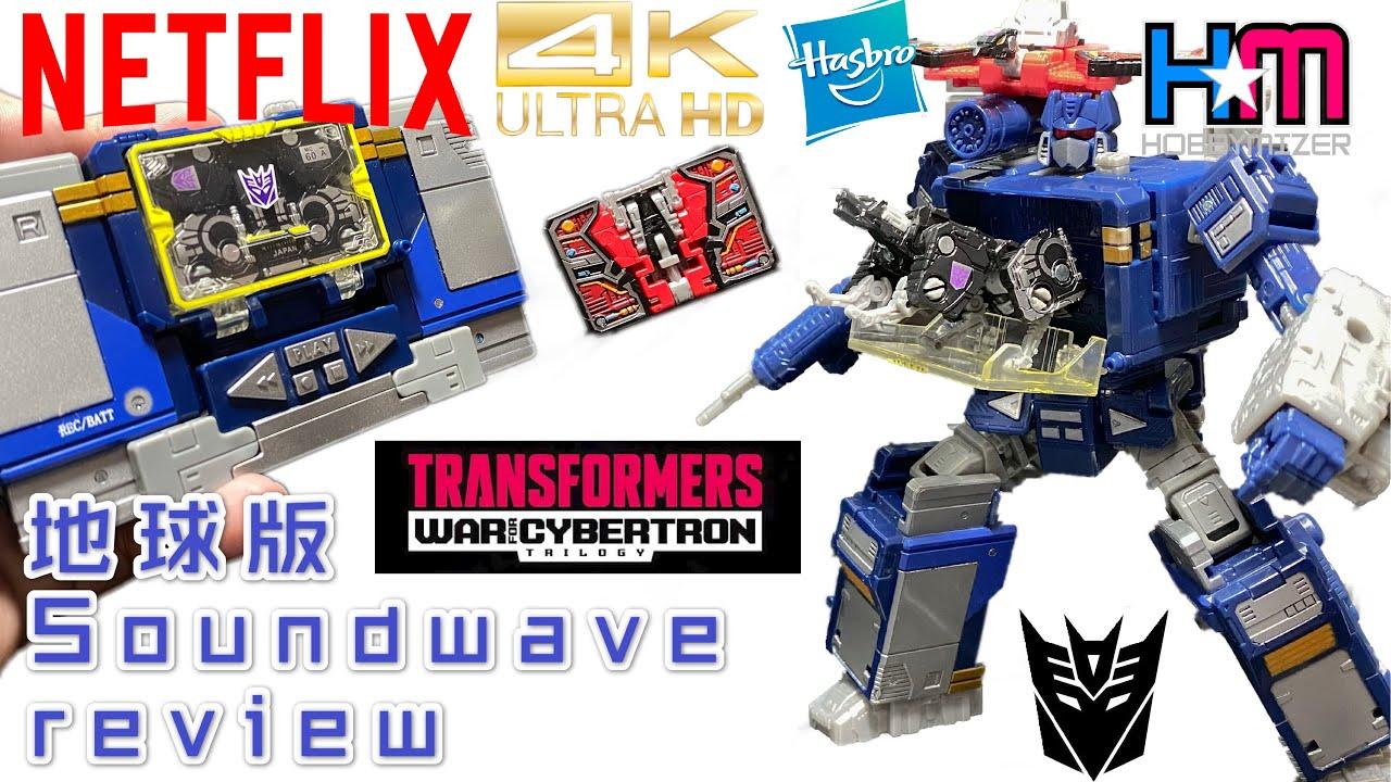 Netflix Transformers Soundwave, Laserbeak & Ravage 3-Pack Review by Hobbymizer Studio