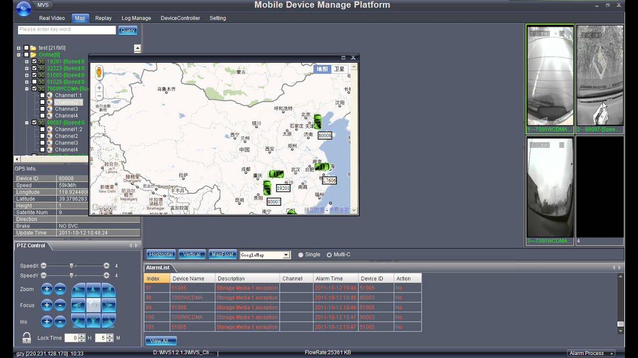 T-WIN CCTV 3G GPS Wifi Mobile car dvr CMS software demo