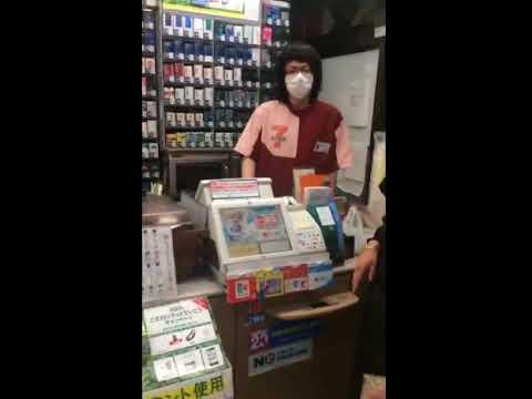 (キチガイ)セブンイレブンの店員ガチギレWW
