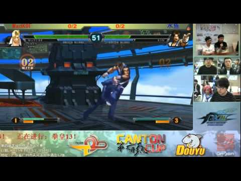 KOF XIII Yacheng Cup Madkof vs 水魚
