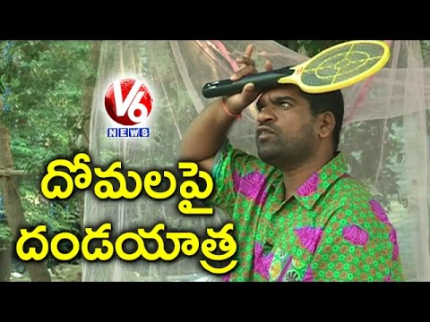 Bithiri Sathi On Mosquito Bite || Funny Conversation With Sa