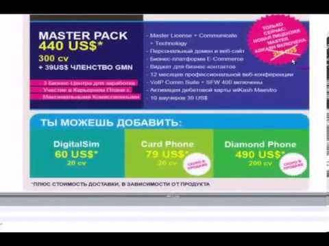 World GMN  Global Mobile network Join Fo free or make business!