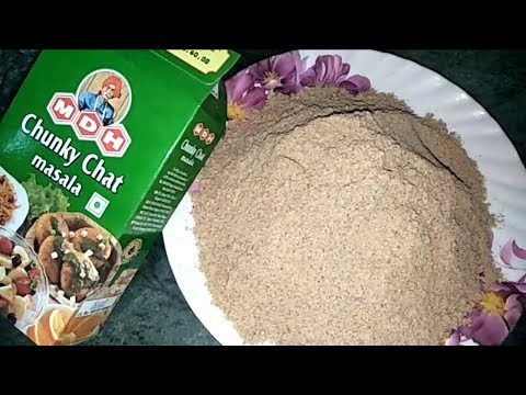 *HOW TO MAKE MDH CHUNKY CHAT MASALA*