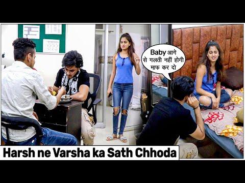 Varsha Cried Because of Her Boyfriend - Series EP 3 | Pyari Varsha