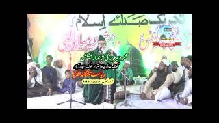 Wahabiyat Ki Pehchan ~ Allama Kazim Pasha Quadri Sahab