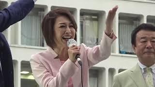 三原じゅん子に「恥を知れ」コール炸裂で、テンパる三原 2019 07 02