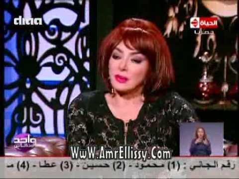 #واحد من الناس | لقاء مع الفنانة نبيلة عبيد - الجزء الثاني | مع د.عمرو الليثي