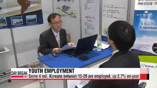 Korea′s youth employment rate on steady rise   청년 일자리 꾸준히 늘고 있다