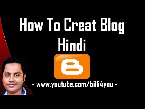 How To Create A Blog  Hindi/Urdu  Step By Step Tutorial.  Hindi/Urdu