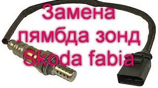 видео Обслуживание Skoda Fabia второго поколения