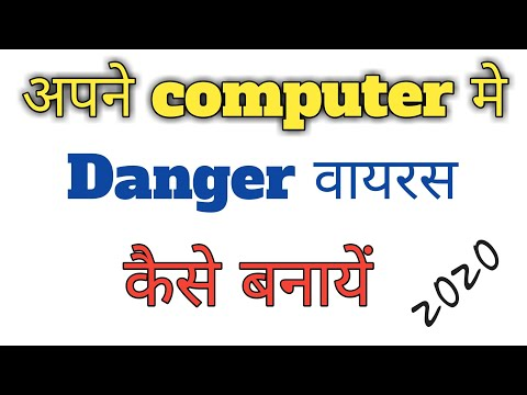 virus kaise banaye/#virus/ How to make Computer Virus Tutorial/#ramanpb03
