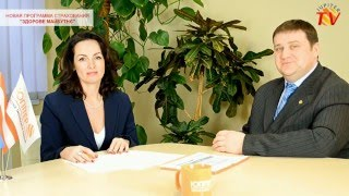 видео Программа страхования
