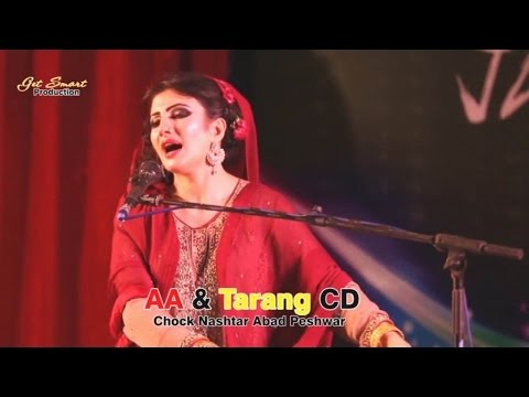 Zama Qismat - Nazia Iqbal Pashto Song - Pushto Hit Song