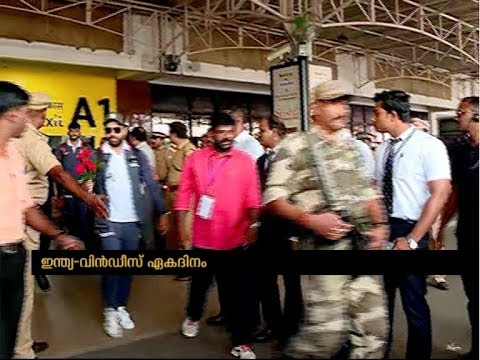 warm welcome for team india : India vs West Indies match | WATCH VIDEO