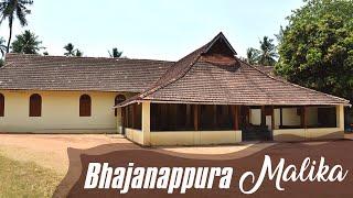 Bhajanappura Malika