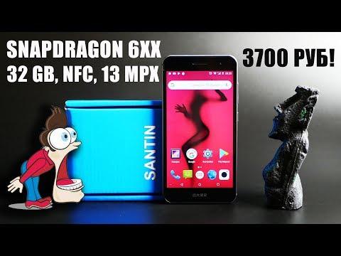 Улётный смартфон за копейки – Santin Actoma Ace за $55
