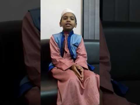 siyum mohammad al shafi