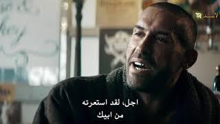 فيلم Avengement 2019 مترجم بجودة 1080p WEB DL