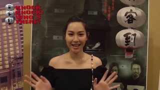 Greeting from Kate Tsui 《有客到》徐子珊宣傳片