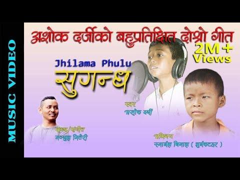 Jhilama phulu...|| Ashok Darji || Second Official Song || Ft. Smile Dhimal (Bhuikatahar) ||2075/2018