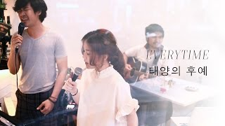 Everytime - 태양의 후예 (Descendants of the sun Ost.) Cover by Tookta feat. Opor