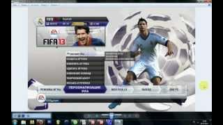 FIFA 13: Исправляем все баги с запуском и вылетами!(Программа по накрутке монет ультимат тим в FIFA 13. http://qps.ru/uDxdv Прочитайте обязательно!(ниже написанное) На..., 2012-11-01T10:31:42.000Z)