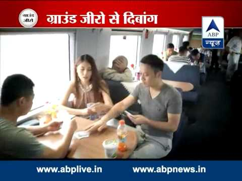 Ground Zero: Bullet trains in China and their adaptablity in India